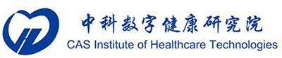 client-logo-中科数字健康科技研究院(南京)有限公司