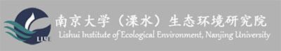 client-logo-南京大学(溧水)生态环境研究院