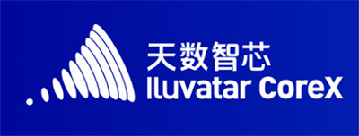 client-logo-南京天数智芯科技有限公司