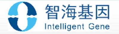 client-logo-智海基因科技南京有限公司