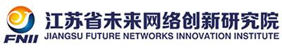 client-logo-江苏省未来网络创新研究院