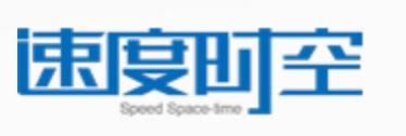 client-logo-速度时空信息科技股份有限公司